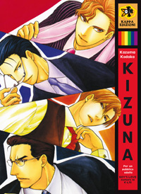 manga KIZUNA 11