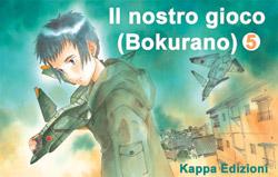 kappa edizioni: bokurano 5