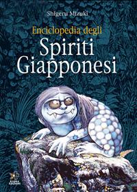 spiriti giapponesi enciclopedia