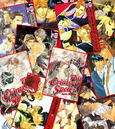 kappa edizioni: boy's love