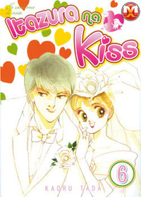 Itazura Na Kiss N.6