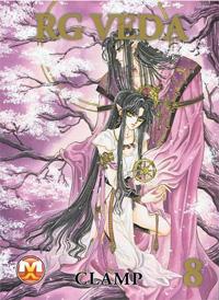 manga RG Veda N.8