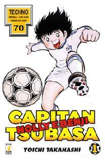 Capitan Tsubasa: Holly & Benji