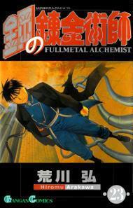 Fullmetal Alchemist 23 cover