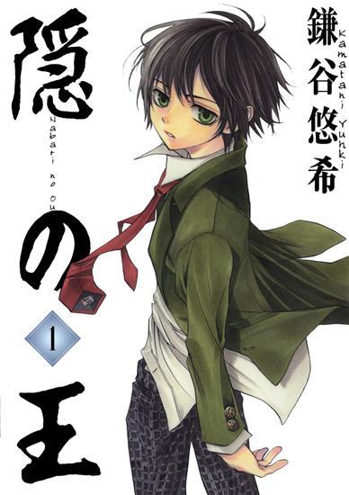 Nabari Manga 1