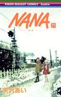 Nana 21 cover