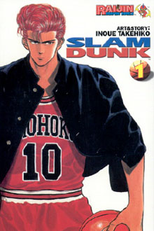 cover slam dunk