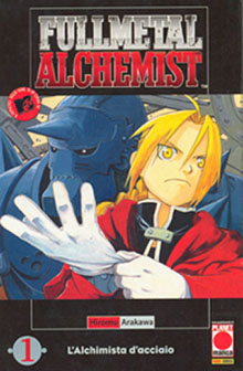 cover full metal alchemist