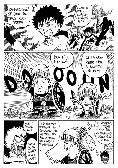 Mangaijin Pagina sample