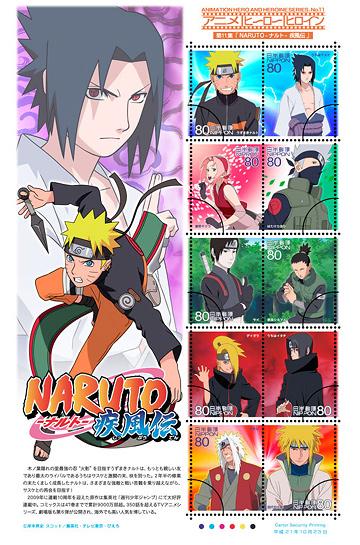 Francobolli naruto - Naruto Stamps