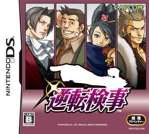 cover nintendo DS ace attorney
