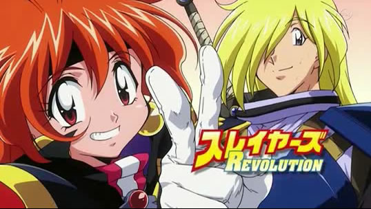 Slayers revolution Rina and Gourry