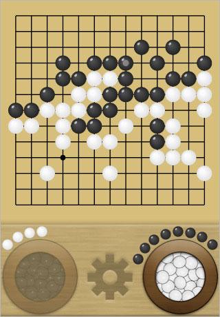 gioco go