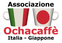 Ochacaffè