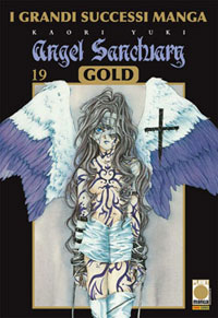 ANGEL SANCTUARY MANGA GOLD 19