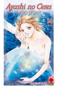 AYASHI NO CERES 14