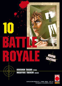 BATTLE ROYALE 10