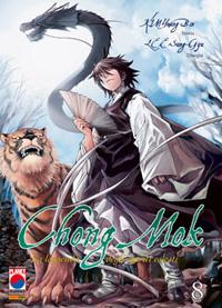 Planet manga: chong mok