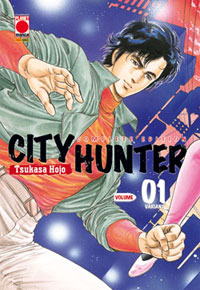 CITY HUNTER 1 VARIANT COVER