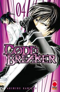 CODE BREAKER 4