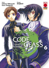 CODE GEASS 12 - LELOUCH OF THE REBELLION 6
