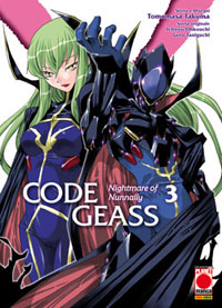 CODE GEASS 8 - NIGHTMARE OF NUNNALLY