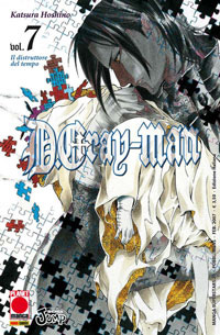 dgray man