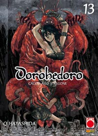 DOROHEDORO 13