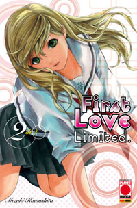 FIRST LOVE LIMITED. 2 (DI 4)