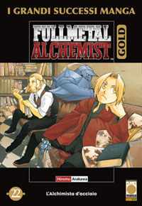 FULLMETAL ALCHEMIST MANGA GOLD 22