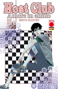manga HOST CLUB - AMORE IN AFFITTO 15