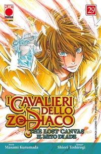 I CAVALIERI DELLO ZODIACO LOST CANVAS 29
