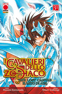 I CAVALIERI DELLO ZODIACO LOST CANVAS 31
