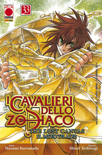 I CAVALIERI DELLO ZODIACO LOST CANVAS 33