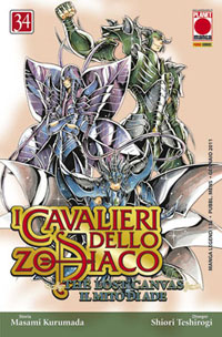 I CAVALIERI DELLO ZODIACO LOST CANVAS 34