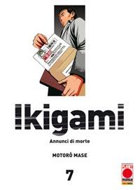 IKIGAMI 7