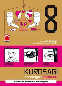 KUROSAGI 8