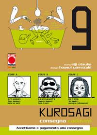 KUROSAGI 9