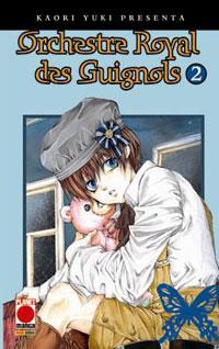 KAORI YUKI PRESENTA 18 - ORCHESTRE ROYAL DES GUIGNOLS 2