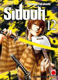 SIDOOH 12