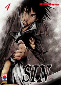 SIN 4 manga