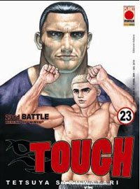 TOUGH 23 manga