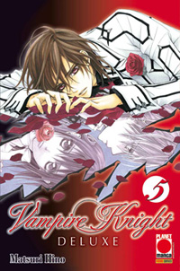 VAMPIRE KNIGHT DELUXE 5