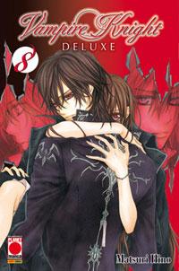 VAMPIRE KNIGHT DELUXE 8