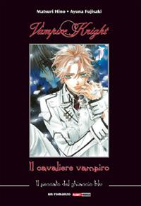 VAMPIRE KNIGHT ROMANZO IL PECCATO DEL GHIACCIO BLU