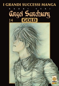 Planet manga: angel sanctuary manga gold 14