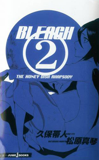 BLEACH - THE HONEY DISH RHAPSODY - ROMANZO