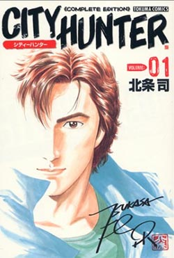city hunter complete edition giapponese
