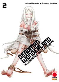Planet manga: deadman wonderland 2