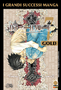 Planet manga: death note gold 7 ristampa